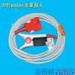 MASIMO(USA)masimo set adult finger clip SpO2 sensor / 20-pin SpO2 sensor / oximeter SpO2 sensor