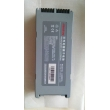 Mindray(China)Defibrillation lithium battery for Mindray defibrillator D3,D6