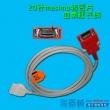 MASIMO(USA)MASIMO portable monitors SpO2 extension cable/20-pin masimo to tongues interfaces SpO2 cable