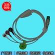 Biolight(China) Biolight original ECG Cable, Biolight 4 pin three lead wires, BLT button three lead