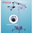 The advanced Orthopedics and Ophthalmology Operation Microscope