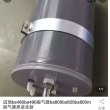 Mindray(China)  degasser FOR bs800,bs2000(New,Original)