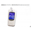 Breath alcohol tester model:FiT239-LC (New ,Original)