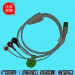 Biolight(China)Biolight Original ECG Cable / Biolight 4-pin three lead wire / BLT button three lead