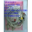 Philips(Netherlands) PN:989803151641 lead set 12 leads IEC for Pagewriter TC30 ECG Machine (New,Original)