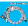Edan(China) Original Edan five lead wire button / Edan monitor five lead wires 01.57.471096-11
