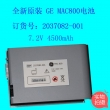 GE(USA)MAC800 ECG machine battery / original GE 2037082-001 Battery