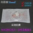 MASIMO(USA)masimo tongue disposable SpO2 sensor / non-woven sticky disposable SpO2 sensor / Monitor Accessories