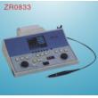 Integrated listening diagnostic test system