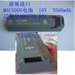 GE(USA) MAC 5000 P/N 900770-001battery(New,Original)