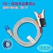 Drager(Germany) Compatible Drager, Siemens finger clip SpO2 sensor / round head 7-pin finger clip SpO2 sensor