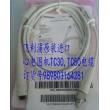 Philips(Netherlands) PN:989803164281  Patient Dats Cable - B for Pagewriter TC30 ECG Machine (New,Original)