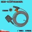 Biolight(China)  Digital finger SpO2 sensor / M6 M9 M12 M66 M69 SpO2 sensor Single 5-pin   NEW
