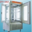 water-jacket incubator