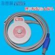 Edan(China)Edan original 4-pin dual-slot Fetal sensor/ fetal monitor sensor/ dual-slot 4-pin fetal heart tones sensor
