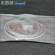 MASIMO(USA)masimo tongue disposable SpO2 sensor/ non-woven adhesive disposable SpO2 sensor/ Monitor Accessories