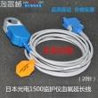 Nihon Kohden(Japan) 1500 SpO2 extension cable / Nihon Kohden SpO2 20-pin main cable / compatible JL-302T sensor