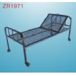 Hospital bed(Head set adjustbale)
