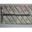 extractor(China) NEW