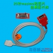 MASIMO(USA) MASIMO portable monitors SpO2 extension cable / 20-pin masimo to tongues interfaces SpO2 cable