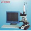Image Microscope