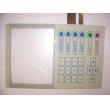 Sysmex(Japan) key board,Hematology Analyzer K-21,K-21N NEW