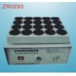 Micro oscillator(powder mixer)