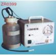 Low pressure aspirator