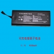Mindray(China)Compatible T5 / T8 monitor battery / T series of lithium battery /11.1V 4500mAH battery