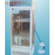 PQH-climate incubator
