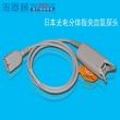 Nihon Kohden(Japan)Compatible Nihon Kohden 2301C adult finger clip SpO2 sensor / optical 9-pin split SpO2 sensor