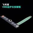 Comen(shenzhen) keypad,VM6 Patient Monitor             New
