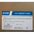 Lucky(China) (PN:1601 camera)  Lucky KX410 Medical Dry Film (10inx8inx100PCS/box)NEW