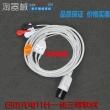 Nihon Konden(Japan) Nihon Kohden 11-pin three lead wire / optical button three lead / Optical monitor Leadwires
