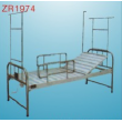 Hand operated 2 zhe bed