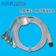 Edan(China)Original Edan five lead wire snap / Edan monitor five lead wires 01.57.471096-11