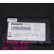 Philips (Netherlands)  VM Series Battery, VM6 / VM8 / VM4 original battery