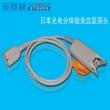 Nihon Konden(Japan)  Compatible Nihon Kohden 2301C adult finger clip SpO2 sensor / optical 9-pin split SpO2 sensor