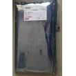 Nihon Kohden(Japan) CPU board, P/N: UR-0314 for Nihon KohdenTEC -5521 K,TEC -5531 K (New,Original)