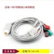 GE(USA)compatible GE ohmeda 9-pin SpO2 sensor/Neonatal wrap probe
