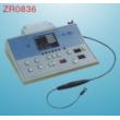 Automatic acoustic impedance