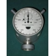Volumeter  DRAEGER Anesthesia Monitor NEW