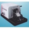 SYD-K2020 slicer