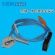 NONIN (USA)NONIN oximeter SpO2 sensor / NONIN neonatal wraparound,strap type SpO2 sensor