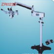 The advanced multifunction Operation Microscope