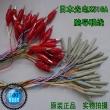 Nihon Kohden(Japan) Brain waves Lead wire / K516A Nihon Kohden Brain lead wire / Nihon Kohden Brain waves electrodes BE-403B