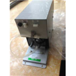 Abbott(USA) DEGASSER (PN:2-89161-06) for Architect C16000 Chemistry Analyzer, new,original