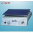 Micro oscillator