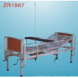 Take implement double bed