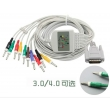 Mindray(China)  Mindray ECG Cable P/N EC6401 (AHA 12 Lead Banana 4 mm)(New, Compatible,Not Original)
